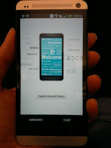 HTC One Welcome screen